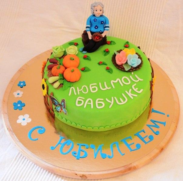 Торт на заказ бабушке